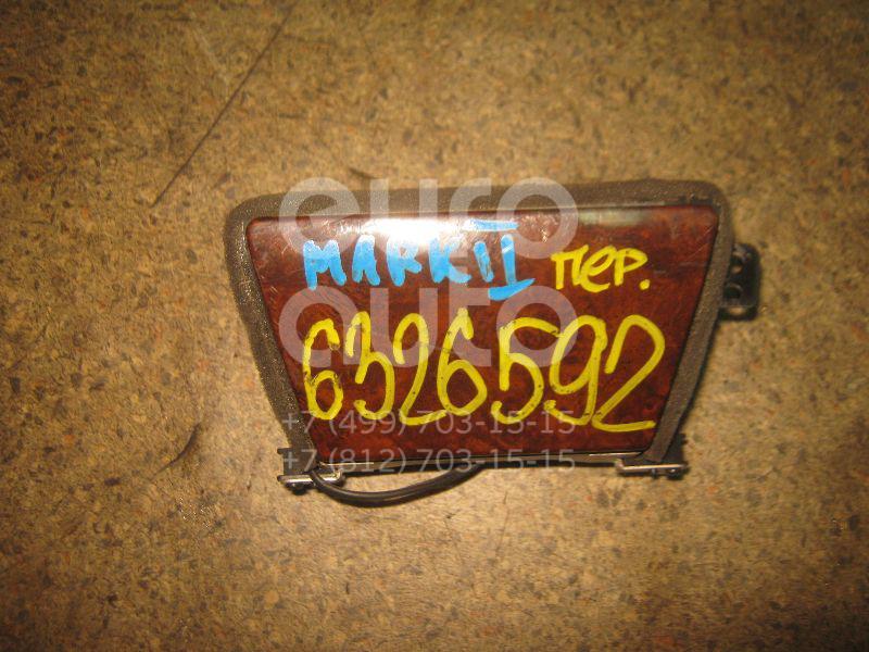 Пепельница передняя для Toyota Mark 2 (X10#) 1996-2000 - Фото №1