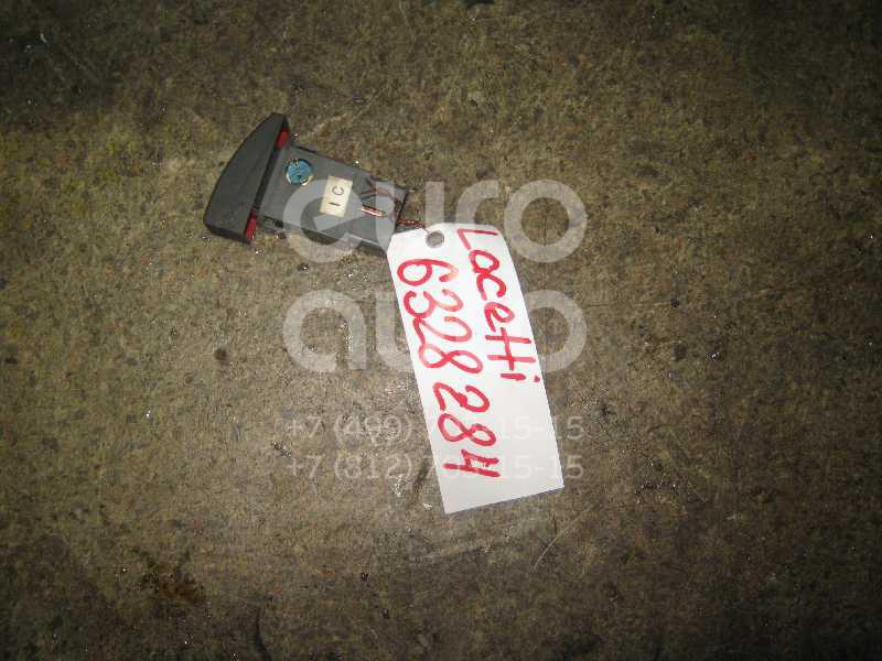 Кнопка аварийной сигнализации для Chevrolet,Daewoo Lacetti 2003-2013;Gentra II 2013-2015 - Фото №1