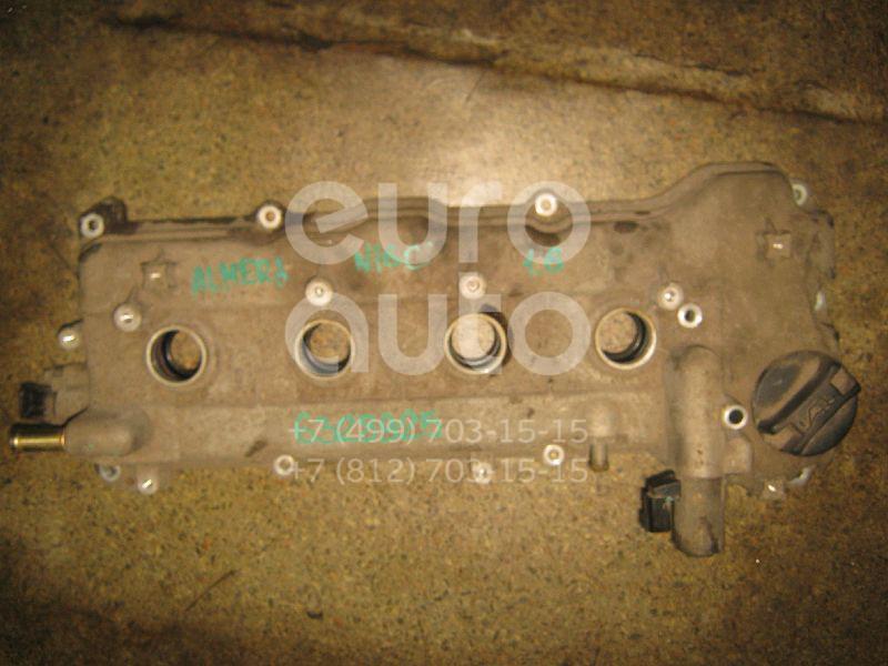 Крышка головки блока (клапанная) для Nissan Almera Classic (B10) 2006-2013 - Фото №1