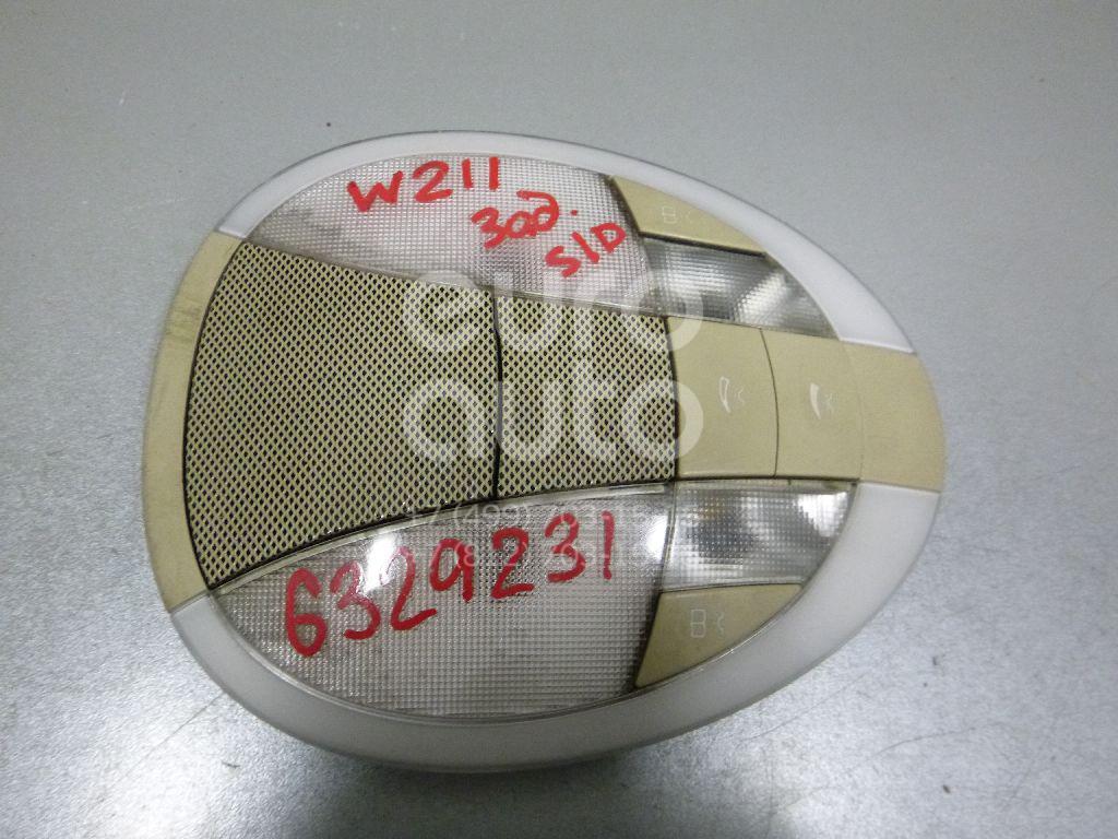 Плафон салонный для Mercedes Benz W211 E-Klasse 2002-2009 - Фото №1