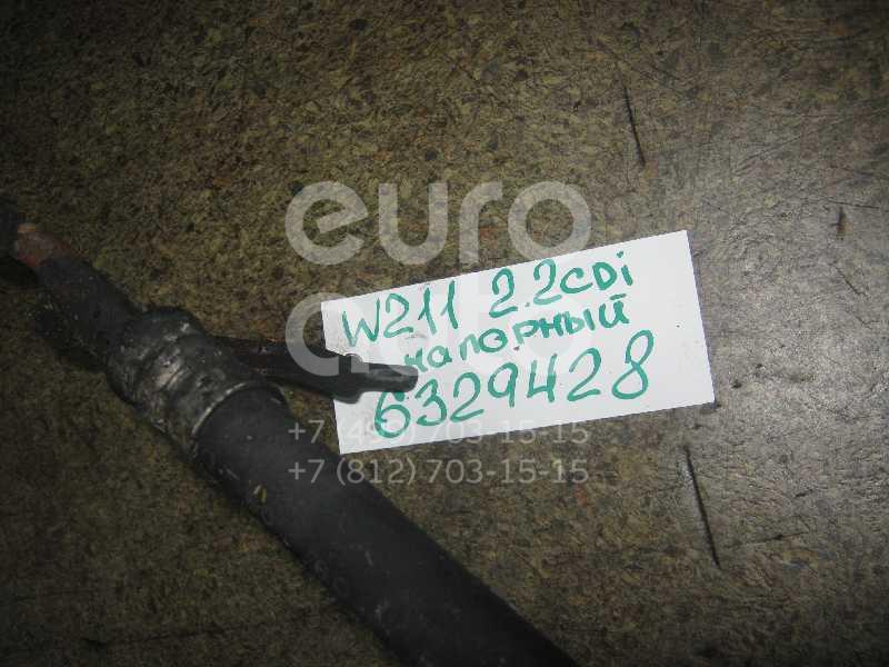 Шланг гидроусилителя для Mercedes Benz W211 E-Klasse 2002-2009 - Фото №1