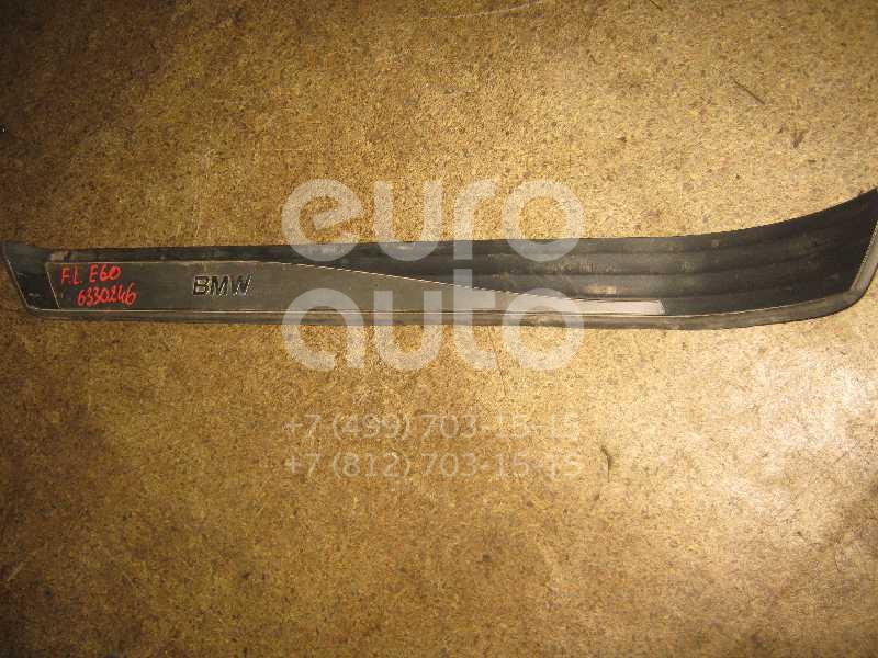 Накладка порога (внутренняя) для BMW 5-серия E60/E61 2003-2009 - Фото №1