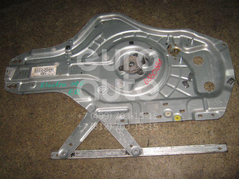 Стеклоподъемник электр. передний правый для Hyundai Elantra 2000-2005 - Фото №1