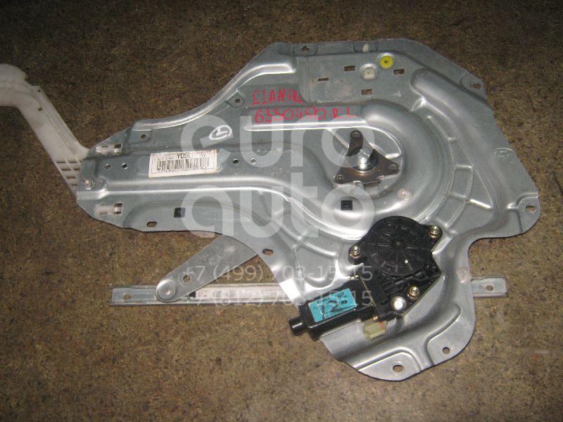 Стеклоподъемник электр. задний левый для Hyundai Elantra 2000-2005 - Фото №1
