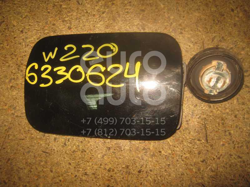 Лючок бензобака для Mercedes Benz W220 1998-2005 - Фото №1
