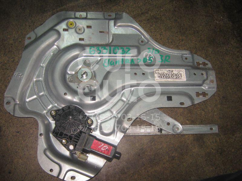 Стеклоподъемник электр. задний правый для Hyundai Elantra 2000-2005 - Фото №1