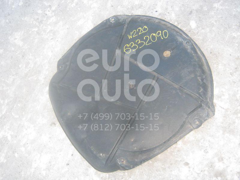 Пыльник (кузов наружные) для Mercedes Benz W220 1998-2005 - Фото №1