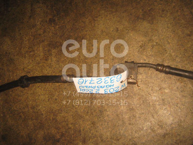 Шланг гидроусилителя для Mercedes Benz W203 2000-2006 - Фото №1