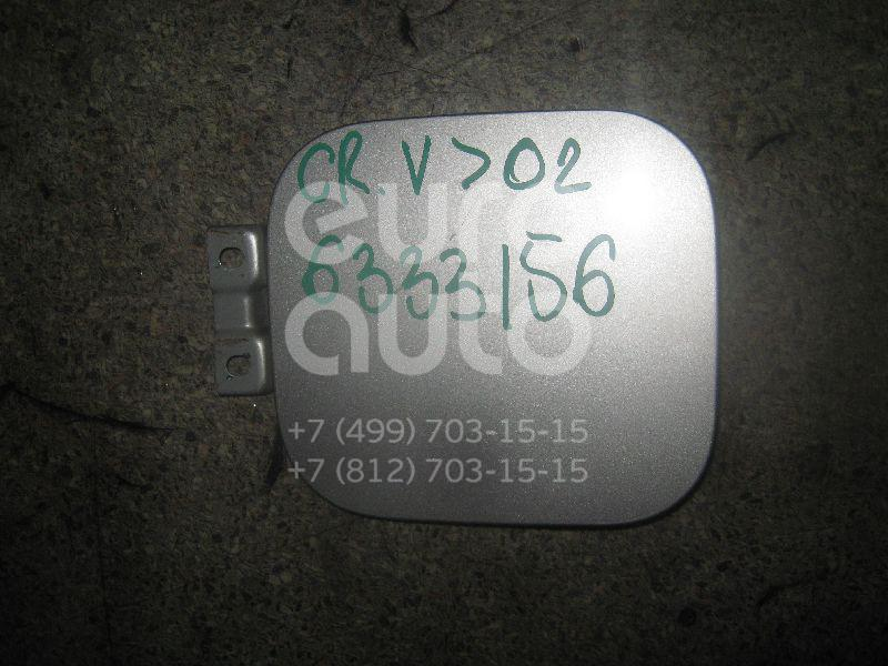 Лючок бензобака для Honda CR-V 1996-2002 - Фото №1