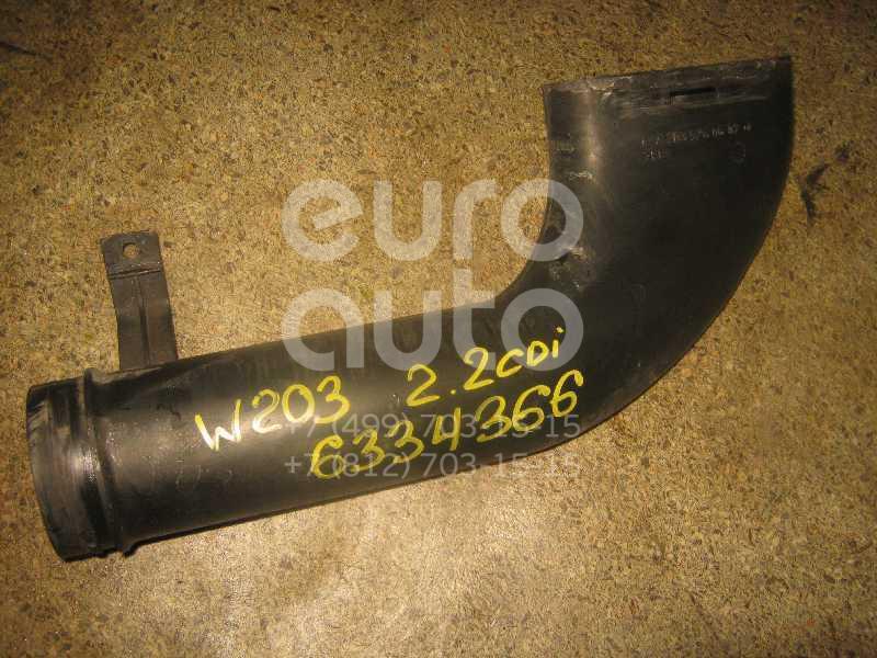 Патрубок воздушного фильтра для Mercedes Benz W203 2000-2006 - Фото №1