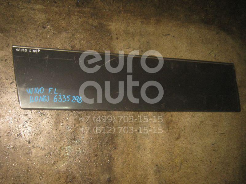 Молдинг передней левой двери для Mercedes Benz W140 1991-1999 - Фото №1