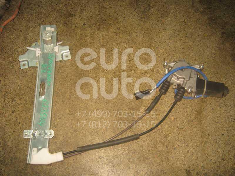 Стеклоподъемник электр. задний правый для Kia Spectra 2001> - Фото №1