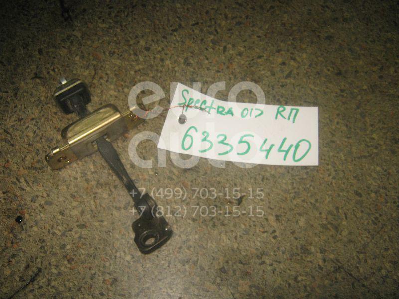 Ограничитель двери для Kia Spectra 2001-2011;Sephia II/Shuma II 2001-2004 - Фото №1