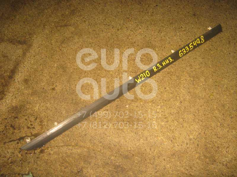Молдинг задней правой двери для Mercedes Benz W210 E-Klasse 2000-2002 - Фото №1