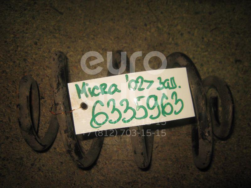 Пружина задняя для Nissan Micra (K12E) 2002> - Фото №1