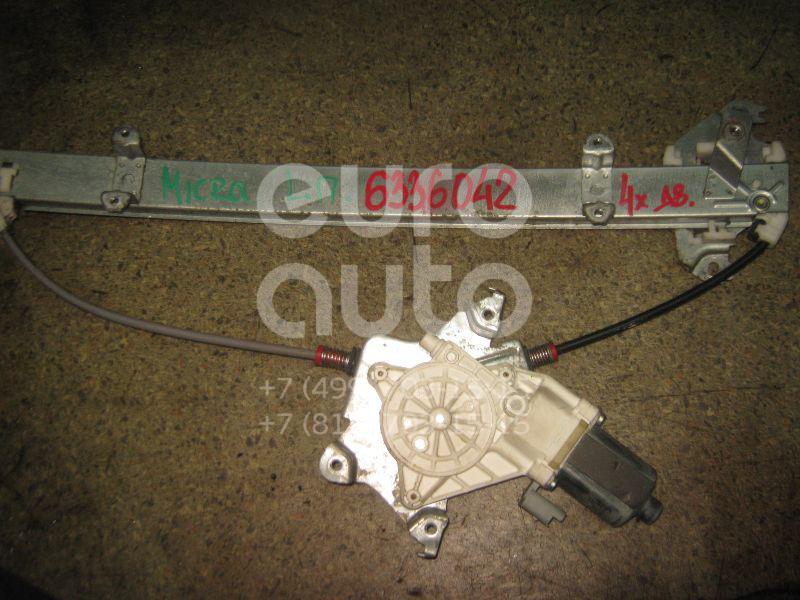 Стеклоподъемник электр. передний левый для Nissan Micra (K12E) 2002-2010 - Фото №1