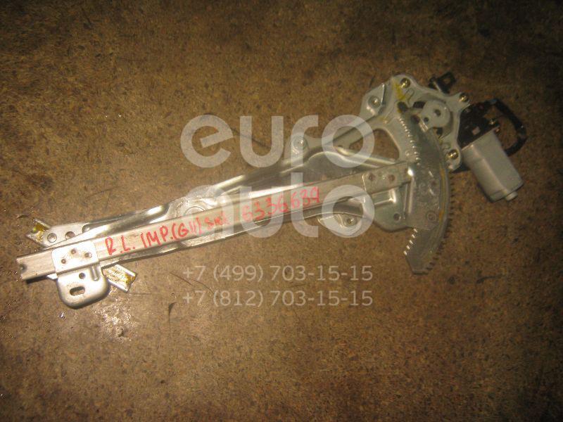Стеклоподъемник электр. задний левый для Subaru Impreza (G11) 2000-2007 - Фото №1