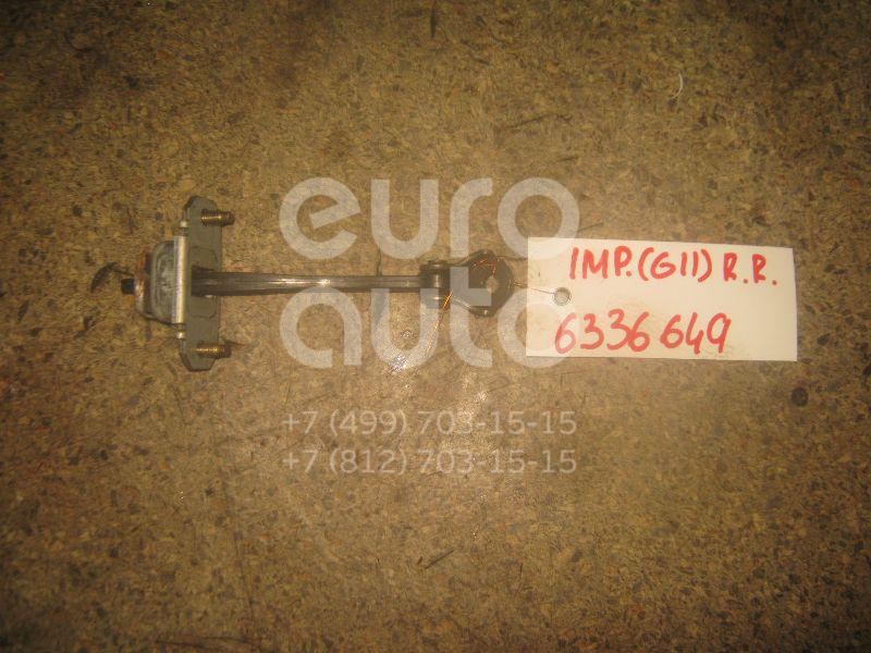 Ограничитель двери для Subaru Impreza (G11) 2000-2007;Forester (S10) 1997-2000;Forester (S11) 2002-2007;Legacy (B13) 2003-2009;Forester (S10) 2000-2002;Legacy (B12) 1998-2003;Legacy Outback (B12) 1998-2003 - Фото №1