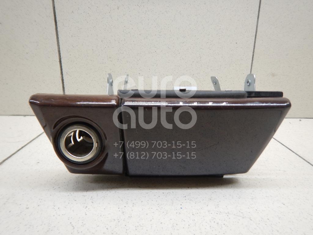 Пепельница передняя для Nissan Maxima (A33) 2000-2005 - Фото №1