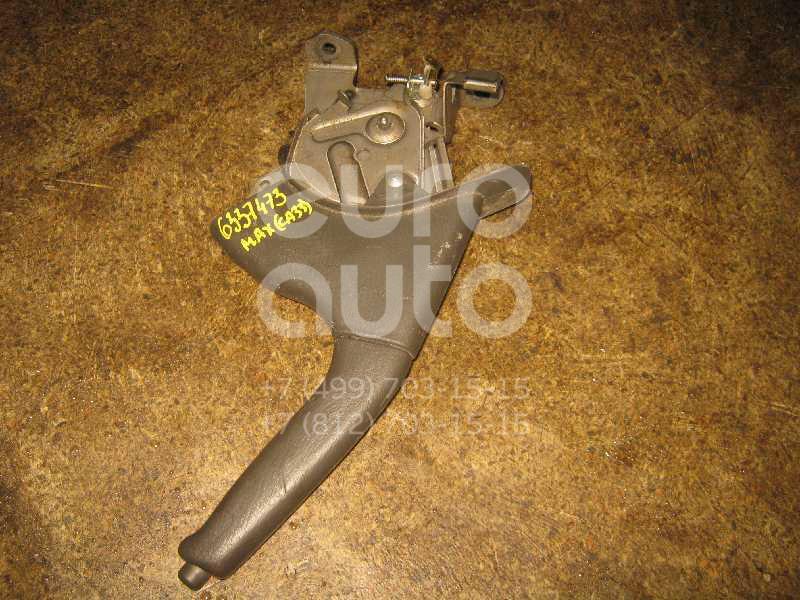 Рычаг стояночного тормоза для Nissan Maxima (CA33) 2000-2006 - Фото №1