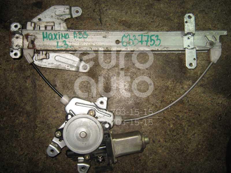 Стеклоподъемник электр. задний левый для Nissan Maxima (CA33) 2000-2006 - Фото №1
