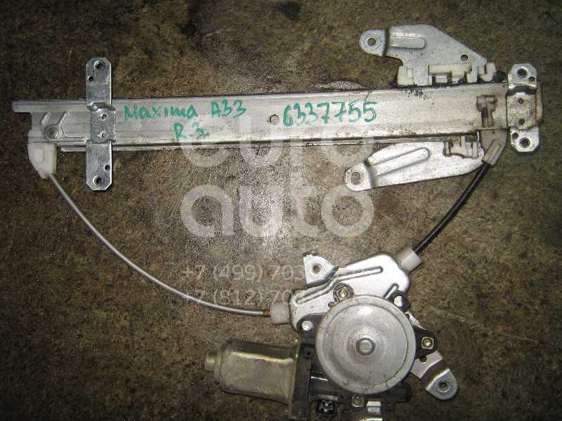 Стеклоподъемник электр. задний правый для Nissan Maxima (CA33) 2000-2006 - Фото №1
