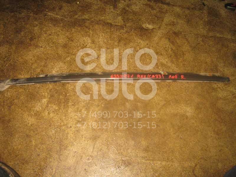 Молдинг лобового стекла для Nissan Maxima (A33) 2000-2005 - Фото №1