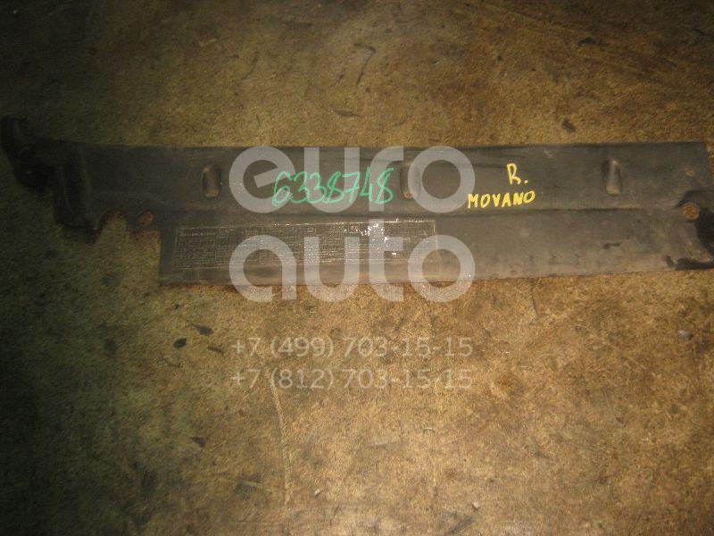 Решетка стеклооч. (планка под лобовое стекло) для Opel,Renault Movano 1998-2010;Master II 1999-2010 - Фото №1