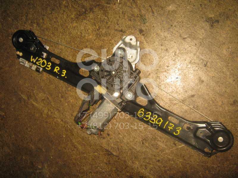 Стеклоподъемник электр. задний правый для Mercedes Benz W203 2000-2006 - Фото №1