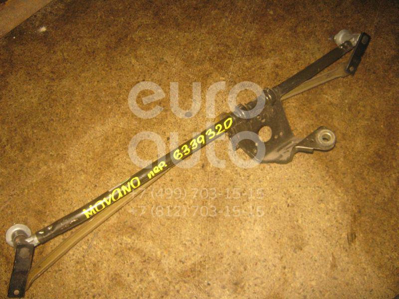 Трапеция стеклоочистителей для Renault Movano 1998>;Master II 2000-2010 - Фото №1