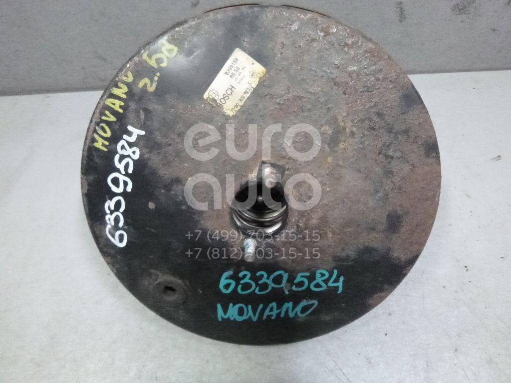 Усилитель тормозов вакуумный для Opel,Renault Movano 1998-2010;Master II 1999-2010 - Фото №1