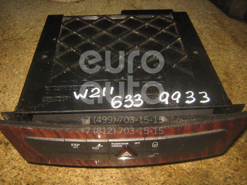 Ящик передней консоли для Mercedes Benz W211 E-Klasse 2002-2009;W219 CLS 2004-2010 - Фото №1