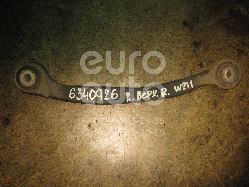 Тяга задняя верхняя левая для Mercedes Benz W211 E-Klasse 2002-2009 - Фото №1