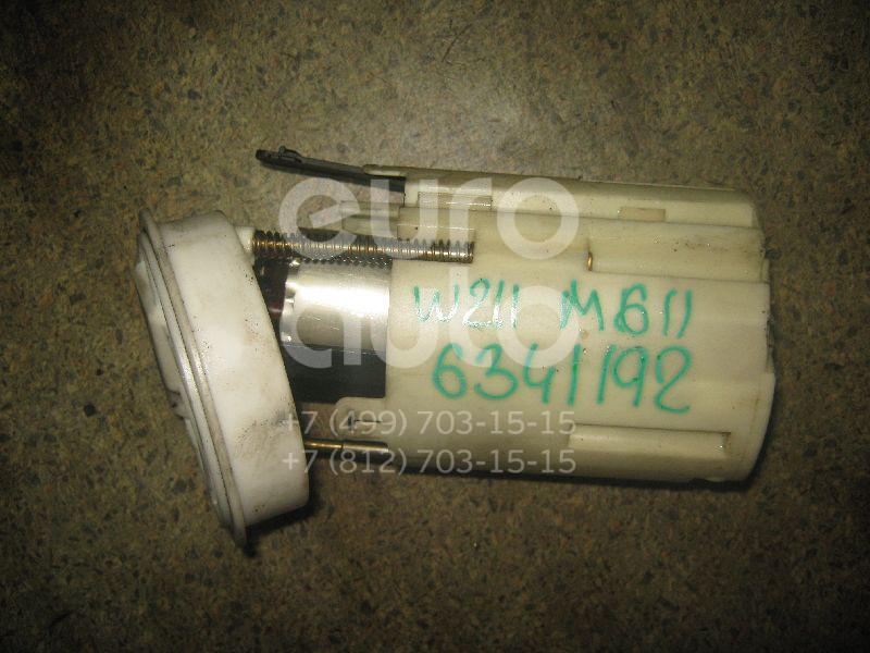 Насос топливный электрический для Mercedes Benz W211 E-Klasse 2002-2009;W219 CLS 2004-2010 - Фото №1