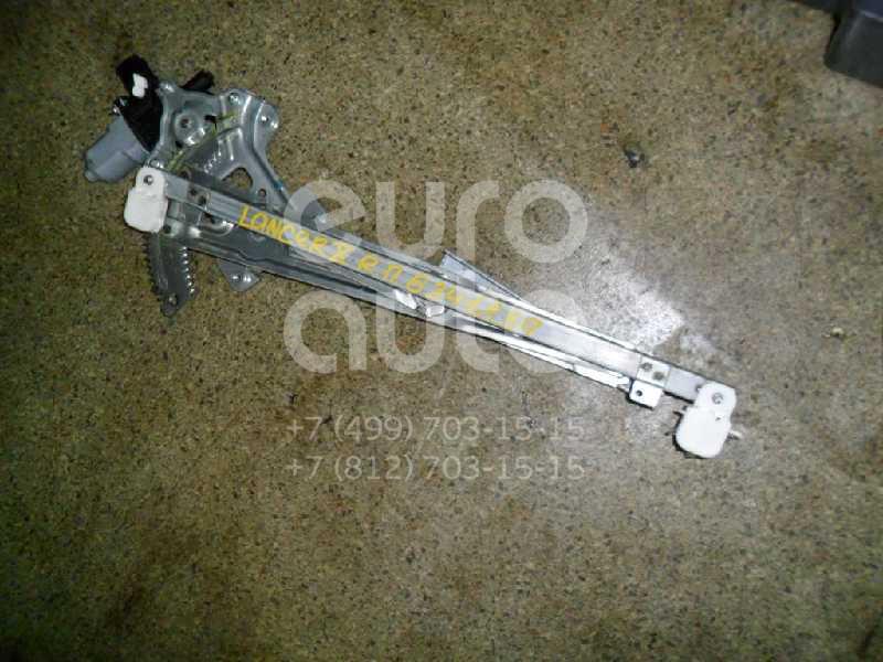 Стеклоподъемник электр. передний правый для Mitsubishi Lancer (CX,CY) 2007> - Фото №1