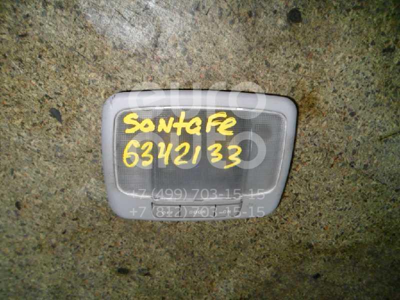 Плафон салонный для Hyundai Santa Fe (SM)/ Santa Fe Classic 2000-2012 - Фото №1
