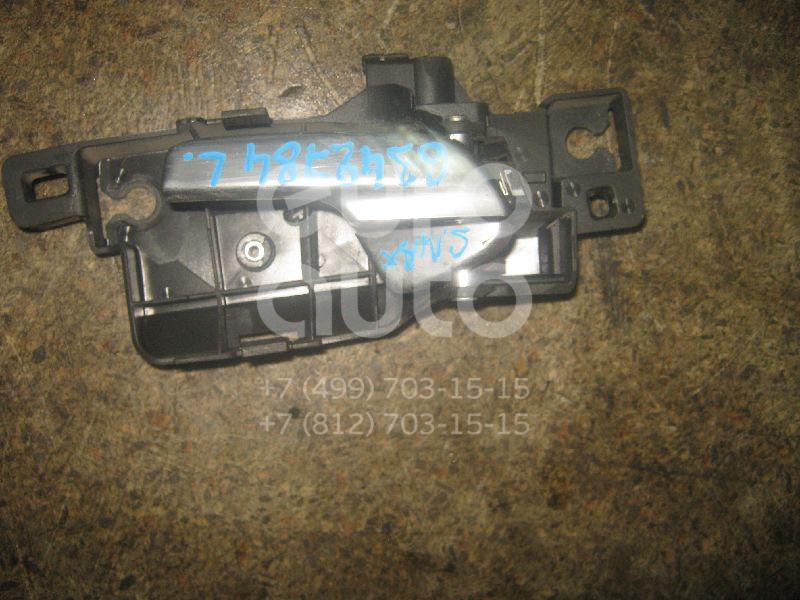Ручка двери внутренняя левая для Ford S-MAX 2006-2015 - Фото №1