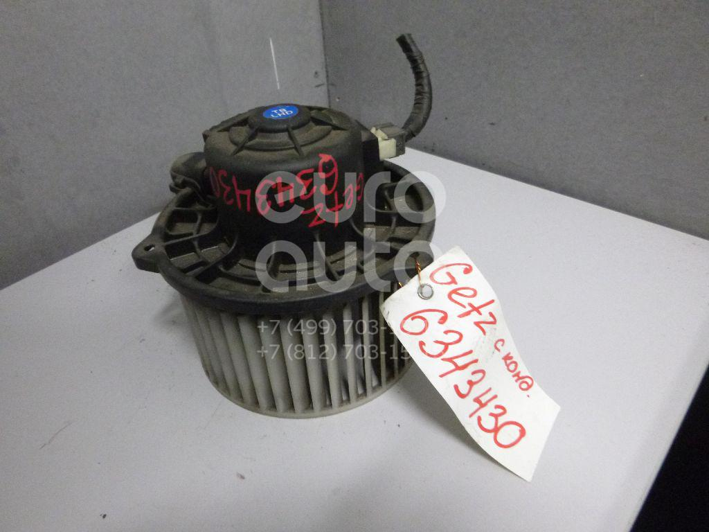 Моторчик отопителя для Hyundai Getz 2002-2010 - Фото №1