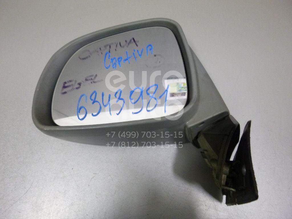 Зеркало левое электрическое для Chevrolet Captiva (C100) 2006-2010 - Фото №1