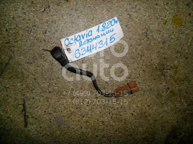 Датчик детонации для Skoda,Audi,Seat,VW Octavia 1997-2000;A3 (8L1) 1996-2003;TT(8N) 1998-2006;Leon (1M1) 1999-2006;Toledo II 1999-2006;Golf IV/Bora 1997-2005;Ibiza III 1999-2002;Cordoba 1999-2002 - Фото №1