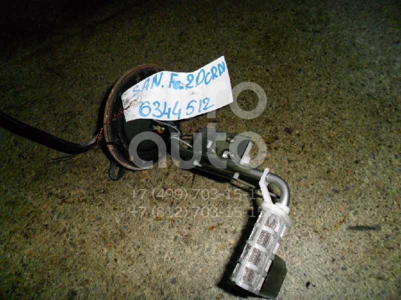 Датчик уровня топлива для Hyundai Santa Fe (SM)/ Santa Fe Classic 2000-2012 - Фото №1