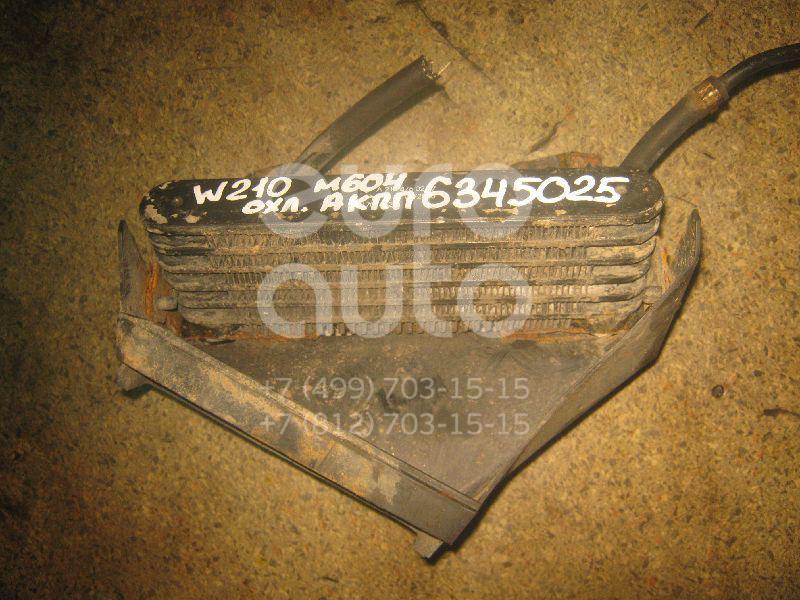 Радиатор топливный для Mercedes Benz W210 E-Klasse 1995-2000;W220 1998-2005;W210 E-Klasse 2000-2002 - Фото №1