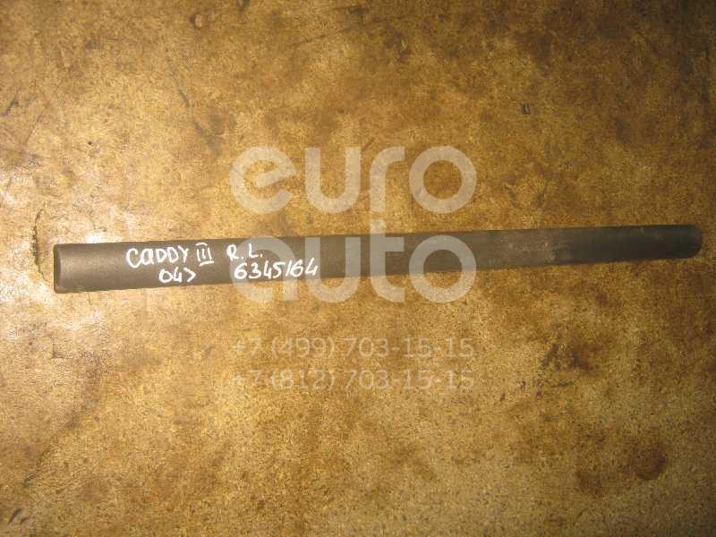 Молдинг заднего крыла левого для VW Caddy III 2004> - Фото №1