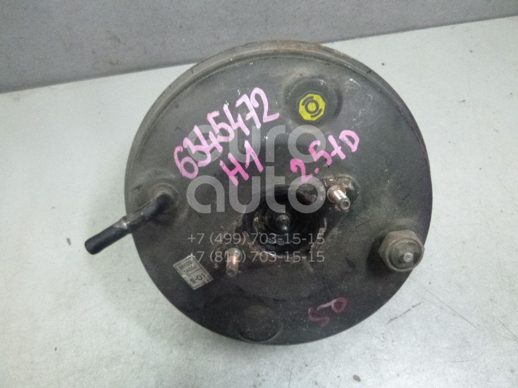 Усилитель тормозов вакуумный для Hyundai Starex H1 1997-2007 - Фото №1