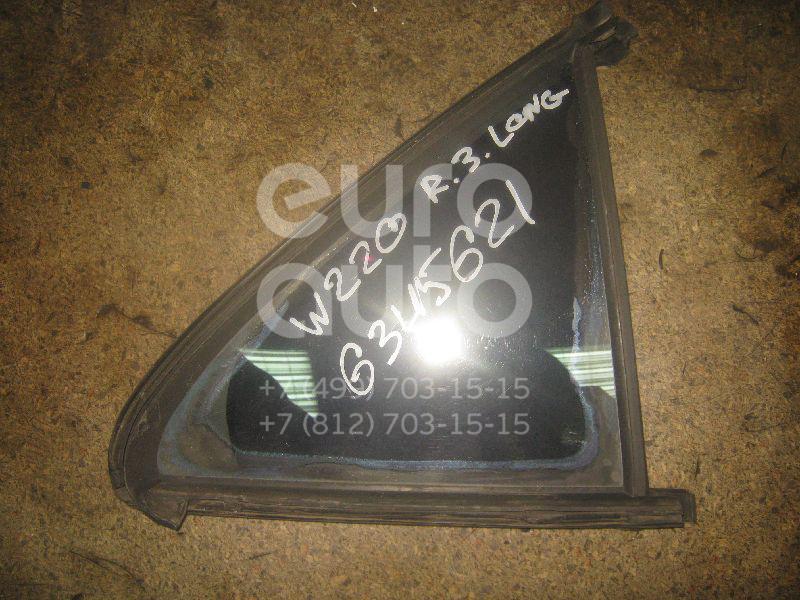 Стекло двери задней правой (форточка) для Mercedes Benz W220 1998-2005 - Фото №1