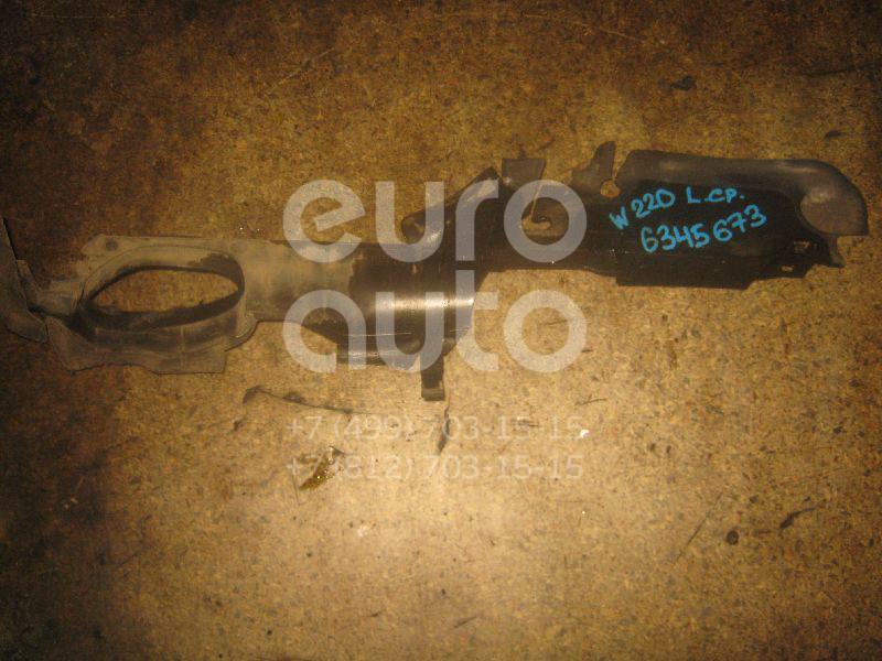 Воздуховод радиатора левый для Mercedes Benz W220 1998-2005 - Фото №1