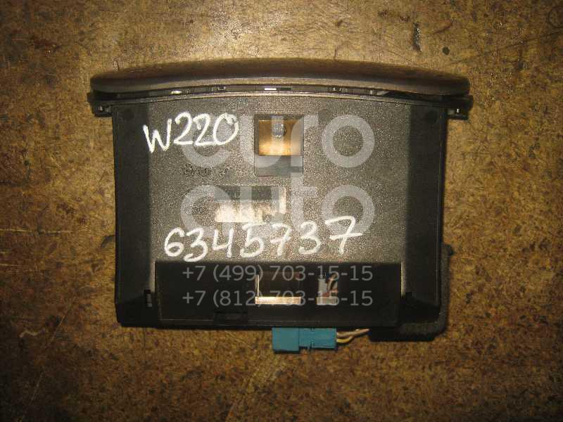 Пепельница передняя для Mercedes Benz W220 1998-2005 - Фото №1