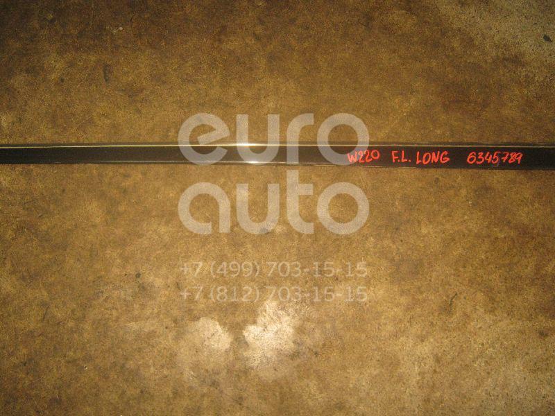 Молдинг передней левой двери для Mercedes Benz W220 1998-2005 - Фото №1