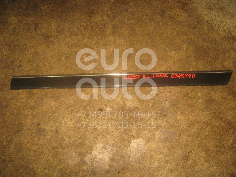 Молдинг задней левой двери для Mercedes Benz W220 1998-2005 - Фото №1