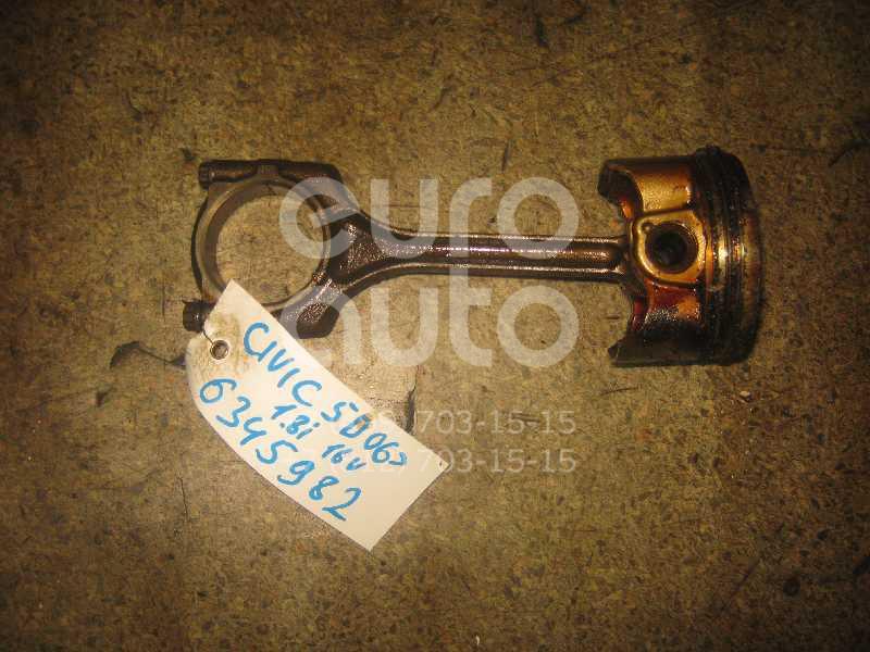 Поршень с шатуном для Honda Civic 5D 2006-2012 - Фото №1